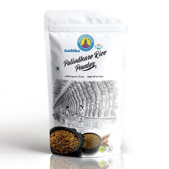 Puliyodharai Rice Powder